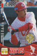 Carte Prépayée Japon - SPORT - BASEBALL CARP - Takahiro ARAI - Japan Prepaid Sports Card / V2 - Hiro 34 - Sport
