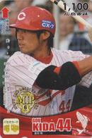 Carte Prépayée Japon - SPORT - BASEBALL CARP - Gou KIDA - Japan Prepaid Sports Card / V3 - Hiro 35 - Sport