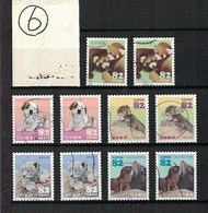 Japan 2015.01.23 Heartwarming Animal Scene Series 3rd (used)⑥ - 1989-... Empereur Akihito (Ere Heisei)