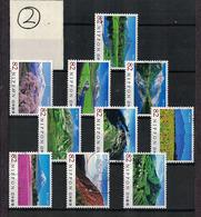 Japan 2015.04.17 Japanese Mountains Series 6th (used)② - 1989-... Empereur Akihito (Ere Heisei)