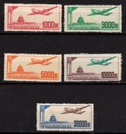 CHINE - CHINA - 1951 - Temple Du Ciel - N° PA 45 à 49 - Neufs Numéro Y&T - 1949 - ... République Populaire