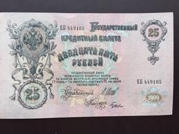 RUSIA P12 25 RUBLES 1909 UNC - Rusia
