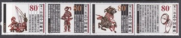 China People's Republic Scott 3021-3024 2000 Legend Of Mulan, Mint Never Hinged - 1949 - ... People's Republic