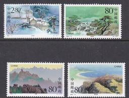 China People's Republic Scott 3044-3047 2000 Laoshan Mountain, Mint Never Hinged - 1949 - ... People's Republic