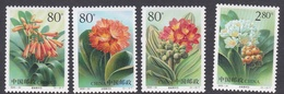 China People's Republic Scott 3070-3073 2000 Flowers, Mint Never Hinged - 1949 - ... People's Republic