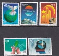 China People's Republic Scott 3078-3082 2001 New Millennium, Mint Never Hinged - 1949 - ... People's Republic