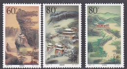 China People's Republic Scott 3104-3106 2001 Mount Wudang, Mint Never Hinged - 1949 - ... People's Republic
