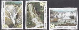 China People's Republic Scott 3120-3122 2001 Waterfalls, Mint Never Hinged - 1949 - ... People's Republic