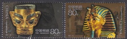 China People's Republic Scott 3141-3142 2001 Gold Masks, Mint Never Hinged - 1949 - ... People's Republic
