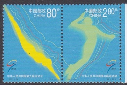 China People's Republic Scott 3147-3148 2001 9th National Games, Mint Never Hinged - 1949 - ... People's Republic