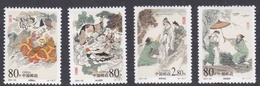 China People's Republic Scott 3152-3155 2001  Xiu Xian And The White Snake, Mint Never Hinged - 1949 - ... People's Republic