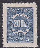 China People's Republic Scott J2 1950 Postage Due,$ 200 Steel Blue, Mint - Unused Stamps