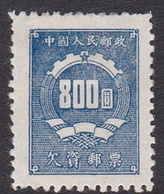 China People's Republic Scott J4 1950 Postage Due,$ 800 Steel Blue, Mint - Neufs