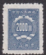 China People's Republic Scott J6 1950 Postage Due,$ 2000 Steel Blue, Mint - Neufs