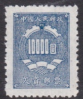 China People's Republic Scott J9 1950 Postage Due,$ 10000 Steel Blue, Mint - Unused Stamps