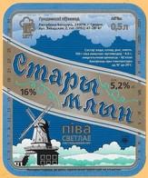 BEER LABELS - FROM UKRAINE - 0049 - Bier