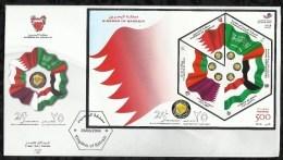 BAHREIN .  25E ANNIVERSAIRE DU GOLFE . 25 MAI 2006 . - Bahreïn (1965-...)