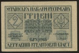 Ukraine 2 Hryven 1918 Pick 20a Fine Serie A - Ukraine