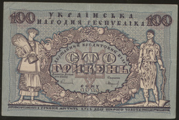 Ukraine 100 Hryven 1918 Pick 22 F - Ukraine