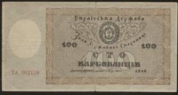 Ukraine 100 Karbovantsiv 1918 Pick 38a Fine Serie ТA - Ucraina