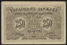 Ukraine 250 Karbovantsiv 1918 Pick 39a Fine Serie AБ - Ukraine