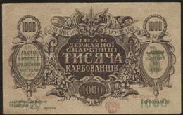 Ukraine 1000 Karbovantsiv 1918 Pick 35a F Serie AВ - Oekraïne