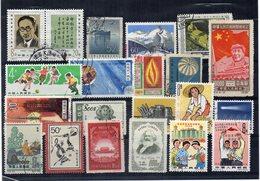 Cina - Anni Vari - Lotto 21 Francobolli - Nuovi E Usati - Vedi Foto - (FDC12328) - Cina