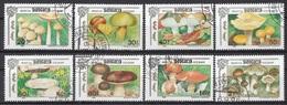 Mongolia 1991 Sc. 2086/2093 Mushrooms Funghi Champignons : Marasmius Amanita. Full Set CTO Boletus - Mongolia