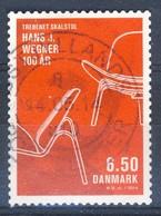 +Denmark 2014. Design. Michel 1776. Cancelled - Usado