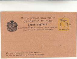 Montenegro, Post Card Intero Postale Inused - Montenegro