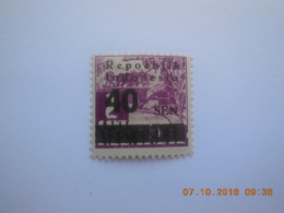 Sevios / Nederlands - Indie / **, *, (*) Or Used - Netherlands Indies