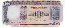 India P.85d 100 Rupees 1982  Unc - India
