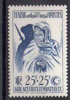 TUNISIE ( POSTE ) Y&T N° 337  TIMBRE  NEUF  AVEC  TRACE  DE  CHARNIERE . - Tunisie (1888-1955)