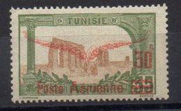 TUNISIE ( AERIEN ) Y&T N°  1  TIMBRE  NEUF  AVEC  TRACE  DE  CHARNIERE . - Tunisie (1888-1955)