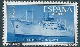 España 1956. Exposicion Flotante. Buque Ciudad De Toledo. Ed 1191. MNH. **. - 1951-60 Ungebraucht