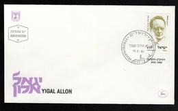 ISRAEL FDC YIGAL ALLON * 1984 - FDC