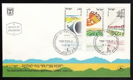 ISRAEL FDC SETTLEMENTS * 1984 - FDC