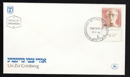 ISRAEL FDC URI ZVI GRINBERG * 1984 - FDC