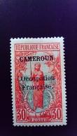 Cameroun Cameroon 1916 Guerrier Warrior Surchargé Overprint CAMEROUN Occupation Française Yvert 75 * MH - Unused Stamps