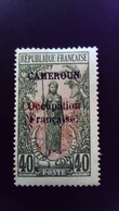 Cameroun Cameroon 1916 Guerrier Warrior Surchargé Overprint CAMEROUN Occupation Française Yvert 77 Sans Gomme No Gum - Unused Stamps