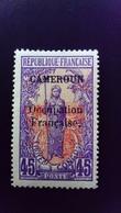 Cameroun Cameroon 1916 Guerrier Warrior Surchargé Overprint CAMEROUN Occupation Française Yvert 78 Sans Gomme No Gum - Unused Stamps