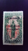 Cameroun Cameroon 1916 Guerrier Warrior Surchargé Overprint CAMEROUN Occupation Française Yvert 79 Sans Gomme No Gum - Unused Stamps