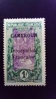 Cameroun Cameroon 1916 Arbre Forêt Palmier Surchargé Overprint CAMEROUN Occupation Française Yvert 81 Sans Gomme No Gum - Unused Stamps