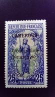 Cameroun Cameroon 1916 Guerrier Warrior Surchargé Overprint CAMEROUN Occupation Française Yvert 74 Sans Gomme No Gum - Unused Stamps