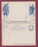 051018 GUERRE 14 18 FM - GUERRE DE 1914 Gloire Honneur Défense Nationale Patrie Liberté Illustration Arme Casque - Marcophilie (Lettres)