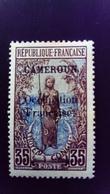 Cameroun Cameroon 1916 Guerrier Warrior Surchargé Overprint CAMEROUN Occupation Française Yvert 76 Sans Gomme No Gum - Unused Stamps
