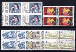 FRANCE 1982 .DIVERS  YVERT Nº 2205+2206+2207+2208+2209  .BLOC DE 4 . MNH. NEUF SANS CHARNIERE.CECI 2 Nº 66 - Francia