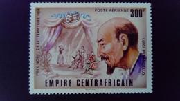 Empire Centrafricain 1977 Prix Nobel Littérature Yvert PA 158 ** MNH - Repubblica Centroafricana