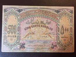 AZERBAIDJAN P7 500 RUBLES 1920 UNC - Azerbaïdjan