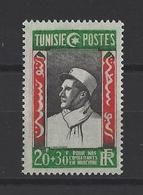 TUNISIE. YT 304  Neuf **  Pour Les Combattants D'Indochine  1946 - Tunisie (1888-1955)